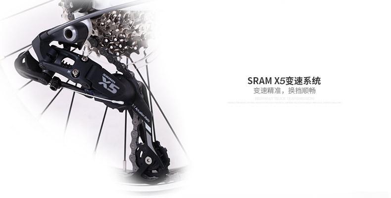 SRAM-X5